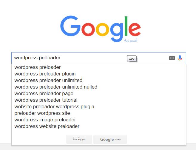 seo focus keyword
